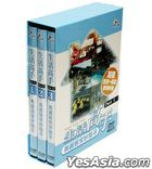 Best Life: Part 1 (DVD) (Ep. 1-20) (Taiwan Version)