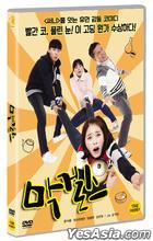 Makgeolli Girls (DVD) (Korea Version)