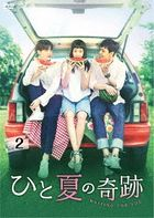 Reunited Worlds (DVD) (Box 2) (Japan Version)