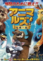 Two Tails (DVD) (Japan Version)