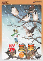 TSURIKICHI SANPEI DISC 17 (Japan Version)