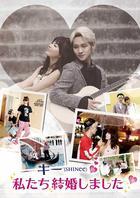 SHINee Key's We Got Married (DVD) (Vol. 3) (Japan Version)