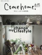 Come Home! vol.61