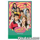 Go Back Couple OST (KBS 2TV Drama) (2CD)