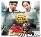 Rooftop Prince OST Part 1 (SBS TV Drama)