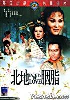 北地胭脂 (DVD) (香港版)