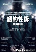 Welcome To New York (2014) (DVD) (Hong Kong Version)