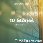 Kim Sung Kyu Vol. 1 - 10 Stories (Normal Edition) + 2 Posters in Tube