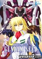 Mobile Suit : Gundam Seed Vol.10 (Korean Version)