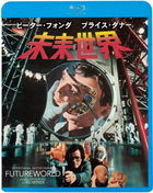 FUTUREWORLD (Japan Version)