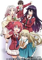 When Supernatural Battles Became Commonplace BLU-RAY (Japan Version)