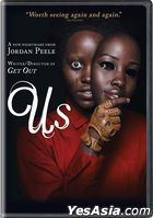 Us (2019) (DVD) (US Version)