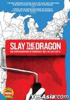 Slay the Dragon (2019) (DVD) (US Version)