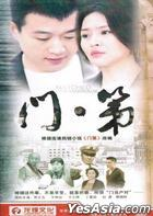 Matched For Marriage (H-DVD) (End) (China Version)