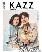 KAZZ : Vol. 169 - Mew Suppasit