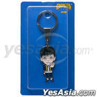 SMTOWN Pop-up Store Stardium - Super Junior - Mamacita Character Key Ring (Lee Teuk)