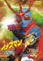 Inazuman F Vol.2 (DVD) (Japan Version)