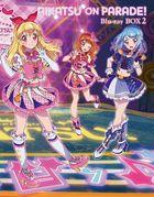 Aikatsu On Parade! (Blu-ray) (Box 2)  (Japan Version)