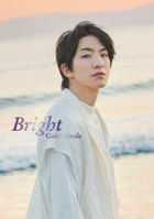 Maeda Gouki Photobook 'Bright'