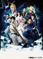 Tensai TV-kun the STAGE - TV Senshi REBORN - (DVD) (Japan Version)
