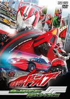 KAMEN RIDER DRIVE 2 BUDDY NO EGAO WO TORIMODOSE!KAMEN RIDER DRIVE!! (Japan Version)