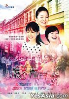 Songs and the City (2017) (DVD) (Ep. 1-8) (End) (Taiwan Version)