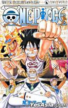 One Piece (Vol.45)