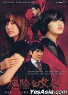 Dangerous Woman (DVD) (Part I) (Multi-audio) (MBC TV Drama) (Taiwan Version)