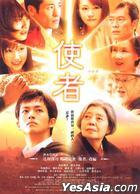 Until The Break Of Dawn (DVD) (Taiwan Version)