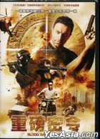 Blood, Sand and Gold (2017) (DVD) (Taiwan Version)