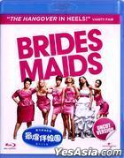 Bridesmaids (2011) (Blu-ray) (Hong Kong Version)