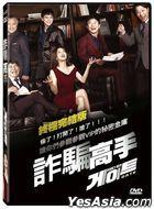 Gate (2017) (DVD) (Taiwan Version)