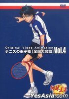The Prince Of Tennis OVA (DVD) (Vol.4) (Hong Kong Version)