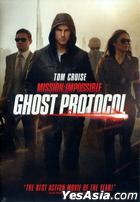 Mission: Impossible - Ghost Protocol (2011) (DVD) (US Version)