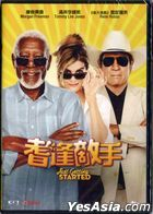 Just Getting Started (2017) (DVD) (Hong Kong Version)