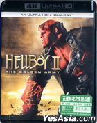Hellboy II: The Golden Army (2008) (4K Ultra HD + Blu-ray) (Hong Kong Version)