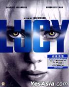 Lucy (2014) (Blu-ray) (Hong Kong Version)
