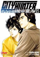From Today City Hunter (Vol.5)