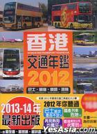 Hong Kong Transport Yearbook 2012