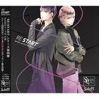 SQ SolidS RE:START Series 4 - Shiki & Rikka (Japan Version)