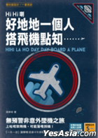 Hihi La Ho Day Day Board a Plane