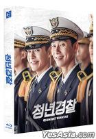 青年警察 (Blu-ray) (Scanavo Full Slip限量編號版) (韓國版)
