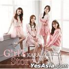 Girl's Story (ALBUM+DVD) (First Press Limited Edition)(Taiwan Version)