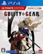 GUILTY GEAR STRIVE (Ultimate Edition) (Japan Version)