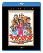 Cannon Ball Run (Blu-ray) (Japan Version)