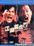 Flaming Brothers (Blu-ray) (Hong Kong Version)