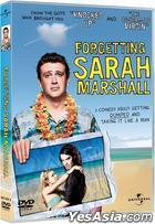 Forgetting Sarah Marshall (DVD) (Hong Kong Version)