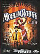 Moulin Rouge (1952) (DVD) (Hong Kong Version)