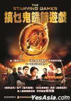 The Starving Games (2013) (DVD) (Hong Kong Version)