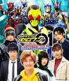 Kamen Rider Zero-One Final Stage & Bangumi Cast Talk Show (Blu-ray) (Normal Edition) (Japan Version)